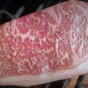 Wagyu New York Steak